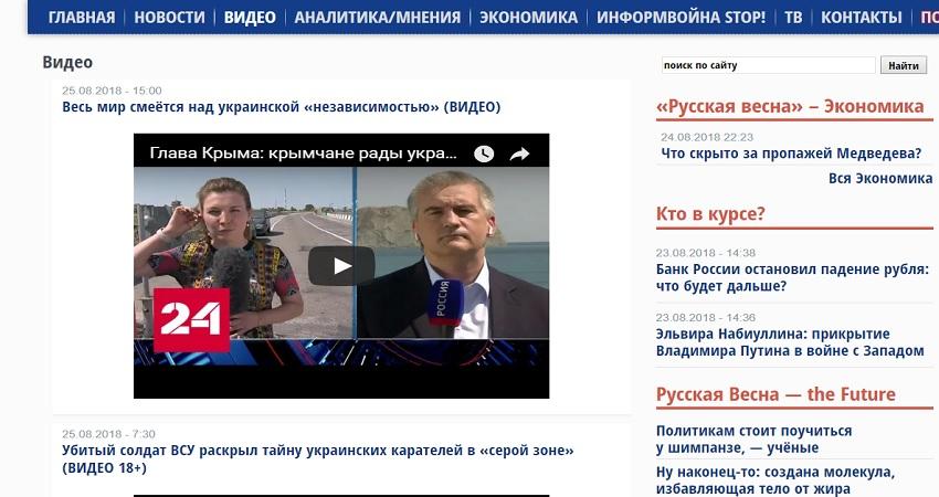 Видеоролики на сайте Русская весна