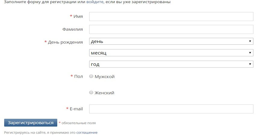 Официальный сайт Русская весна - регистрация