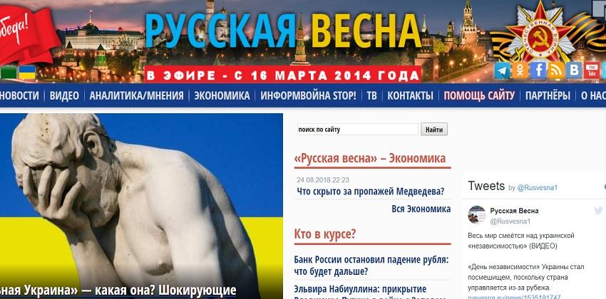 Русская весна - новостной портал для россиян