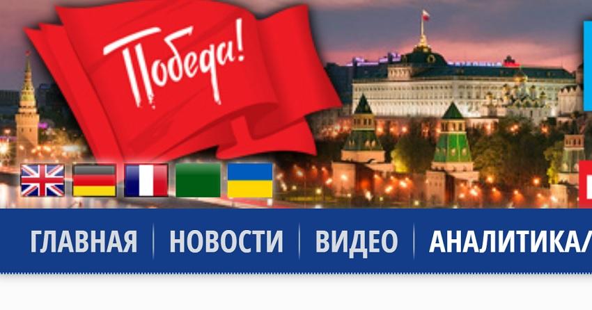 Возможность смены языка на портале Русская весна