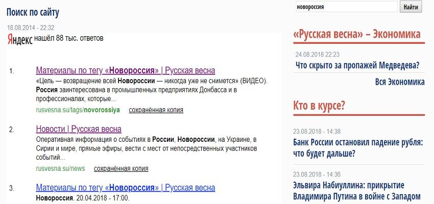 Поиск статей по теме через поисковую систему Яндекс